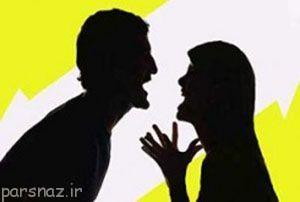 دعوای زن و شوهرها و نکات مهم