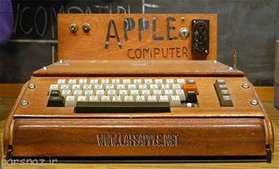 حراج اولین رایانه اپل به صورت آنلاین