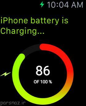 چک کردن مقدار باتری آیفون در اپل واچ