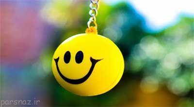 آدم شاد چه ویژگی هایی دارد؟