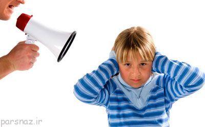 کودکی که اشتباهش را قبول نمی کند