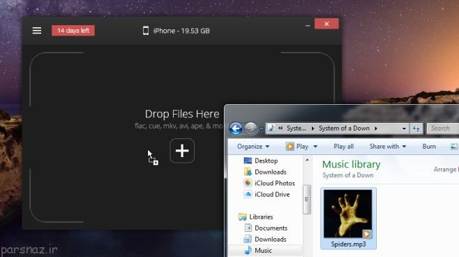 انتقال فایل به آیفون بدون نیاز به آیتونز