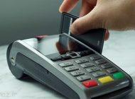 درباره کارت اعتباری هوشمند بیشتر بدانیم