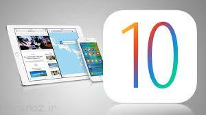 نسخه بتای جدید برای ios 10 منتشر شد