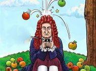 قوانینی که نیوتن نتوانست کشف کند طنز