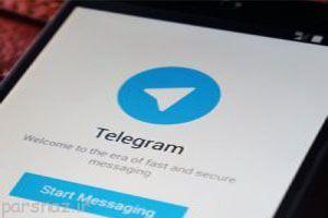 گداها از سر چهار راه به تلگرام کوچ کرده اند