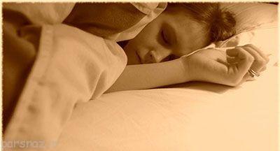 چرا شب ها ناگهان از خواب می پریم؟