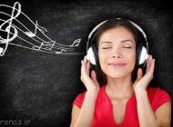موسیقی چه تغییراتی در ما ایجاد می کند؟