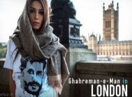 تیشرت با طرح شهدای ایرانی در تمام جهان
