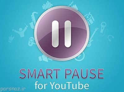 آموزش قطع پخش فیلم در یوتیوب