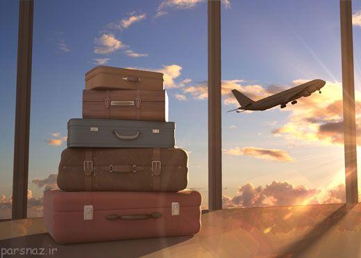 تعریف سفر در ملت های مختلف چیست؟