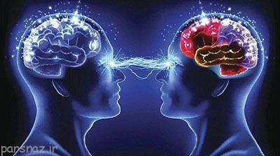 روش های ذهن خوانی را یاد بگیریم