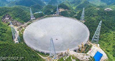 رادیو تلسکوپ غول پیکر در چین را ببینید