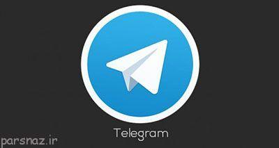 هشدار تلگرام برای جلوگیری از هک شدن کاربران
