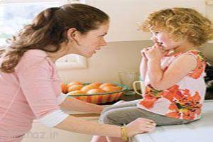 منع کردن کودک و نه گفتتن به او و نکات مهم
