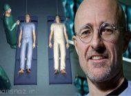 اولین پیوند سر انسان در دنیا