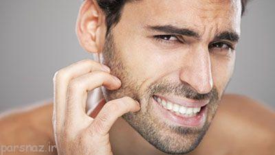 وقتی ریش مردان خارش می گیرد