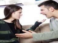 شوهر بددهن و دردسرهای زندگی