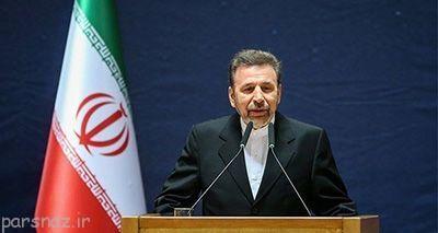 مستر کارت در ایران در هاله ای از ابهام