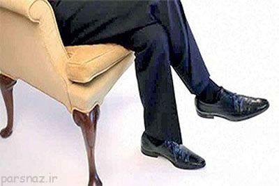 با این حالت روی صندلی ننشینید