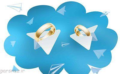 آسیب شناسی همسریابی در اینترنت