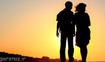 لذت کنار هم بودن را تداوم ببخشید