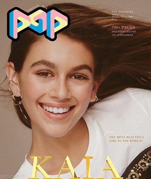 تصاویر کایا برگر سوپر مدل 14 ساله روی مجله پاپ