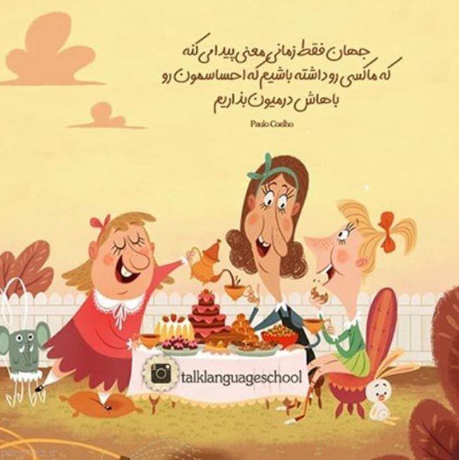 جملات ناب ترکیه ای تصاویر داغ عاشقانه کارتونی سری جدید