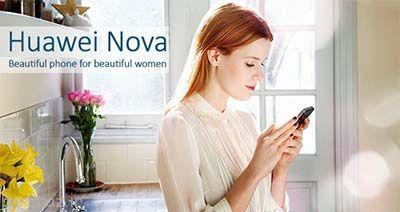 هواوی گوشی مخصوص زنان ساخته است