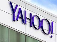 شرکت یاهو تاریخ ساز دنیای وب