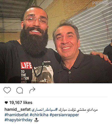 کامل ترین عکسهای بازیگران و چهره های معروف ایران