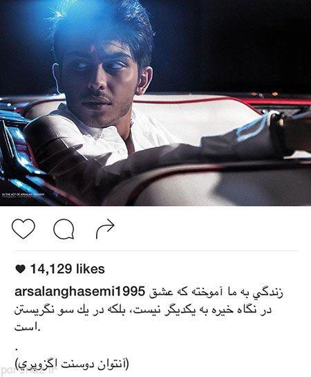 عکسهای داغ بازیگران و چهره های سرشناس ایران (97)