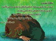 نماز شب و نظرات بزرگان درباره آن