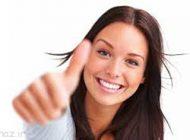 گیاهان دارویی مفید برای بهداشت خانم ها