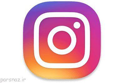 اینستاگرام این صفحه ها را برای کاربران ایرانی بست