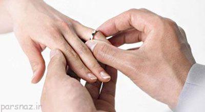 افکار اشتباه درباره ازدواج و همسر