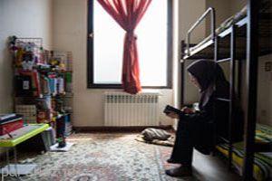 وضعیت خوابگاه ها از زبان دانشجویان