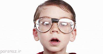 بینایی کودکان نیازمند توجه والدین است