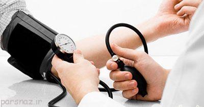 تعریف کاملی از فشار خون در بدن انسان