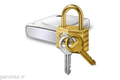قفل گذاری درایوهای هارد بدون هیچ نرم افزاری