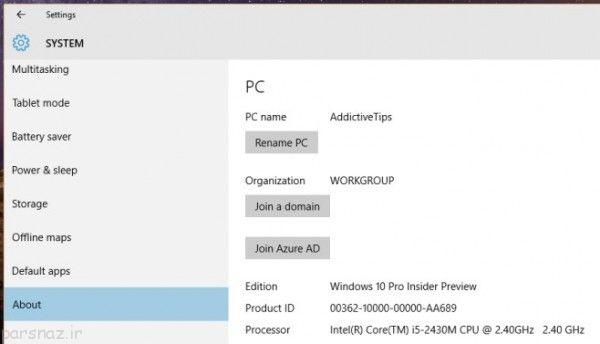 تغییر نام کامپیوتر در ویندوز 10