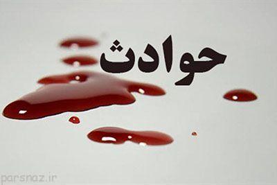 دعوای عروس و داماد و کشته شدن مادرشوهر شد
