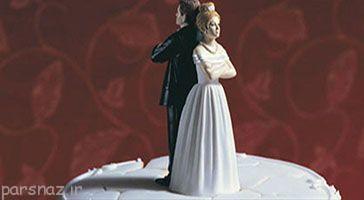 چرا جوانان امروزی تمایل به ازدواج ندارند؟