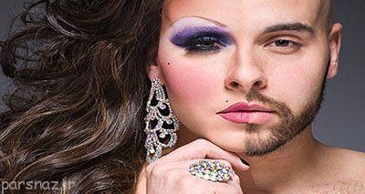 پاتوق و مکان افراد دوجنسیتی در تهران