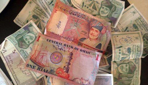 پول های با ارزش در جهان در سال 2016