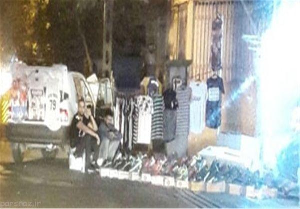 فروش لباس های قاچاق در نیمه شب