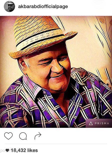گلچینی از عکسهای بازیگران و چهره های معروف هنرمند  گلچینی از عکسهای بازیگران و چهره های معروف هنرمند 768697768 parsnaz ir