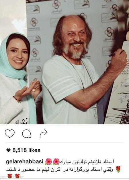عکس های داغ بازیگران و ستاره های ایرانی (96)