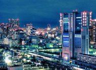 امن ترین شهر در جهان را بشناسید