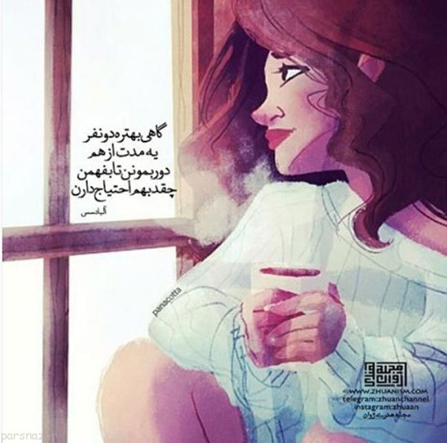 تصاویر عاشقانه و رمانتیک به صورت کارتونی
